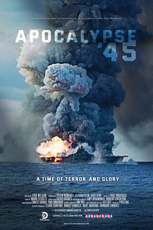 AP45_SHIP_EXPLOSION_POSTER_small.jpg